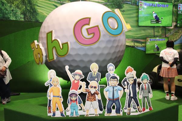ジャンプフェスタ2018 みんなのゴルフ
