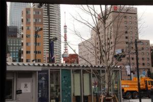 グッドモーニングカフェから東京タワー