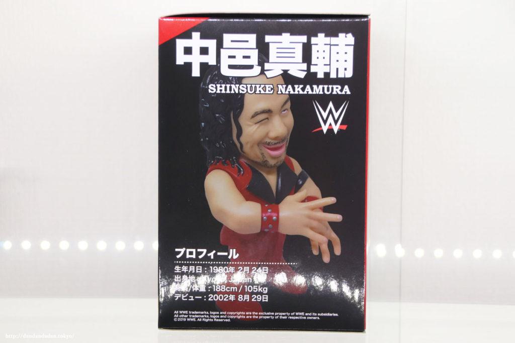 16dコレクション WWE 中邑真輔 ソフビフィギュア