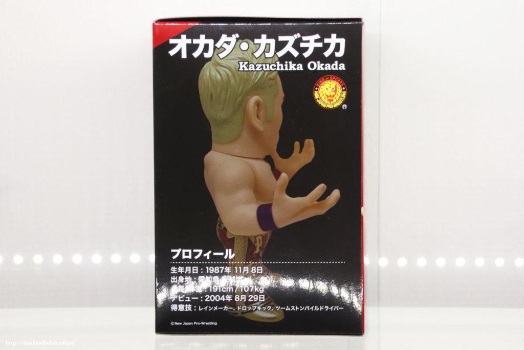 16dコレクション 新日本プロレス オカダ・カズチカ ソフビフィギュア