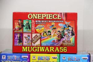 ワンピース ワールドコレクタブルフィギュア -MUGIWARA56- vol.lとvol.2